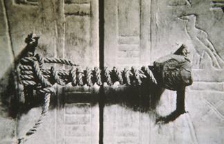 Necropolis Seal, Tomb of Tutankhamen